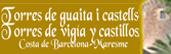 banner Torres de guaita